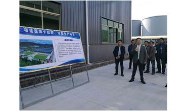 County government leaders visited and guided the trial production of the second production line