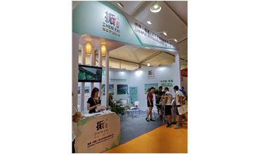 The third cross-strait food fair, the sixth fujian and Taiwan (quanzhou) food fair